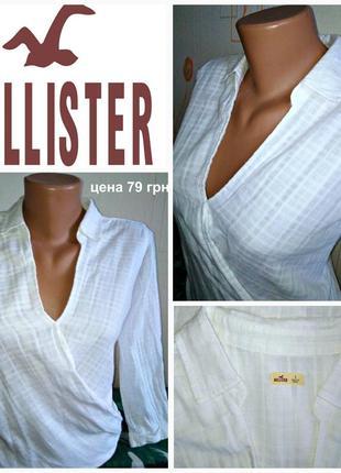 Рубашка -блузка на запах oт hollister, р.s, пр-во индия