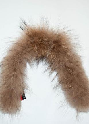 Мех енота на воротник или капюшон 48см