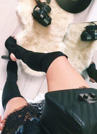 Летние стрейчевые ботфорты с открытым носком
