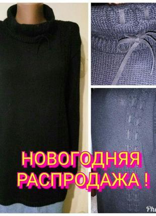 Новогодняя распродажа ! 50% меринос шерсть merino wool . элегантный свитер гольф
