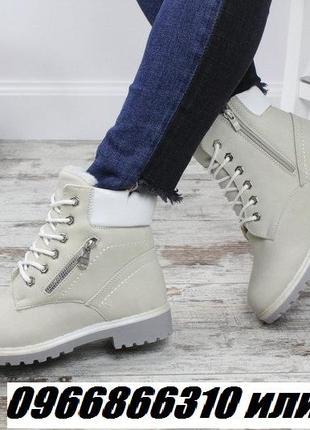 С 36 по 41 рр зимние ботинки зимові на меху полусапожки зима женские