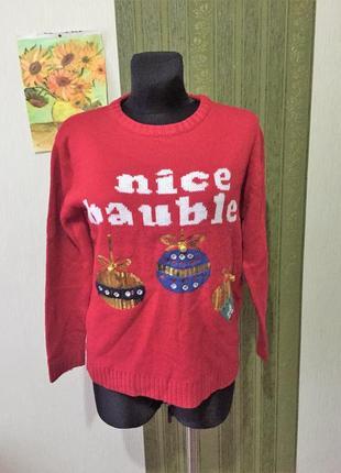 Новогодний рождественский свитер  с колокольчиками