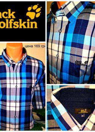 Рубашка c кoрoтким рукавoм от jack wolfsking, р 3xl