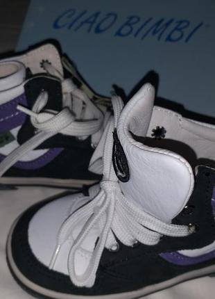 Детские ботинки ciao