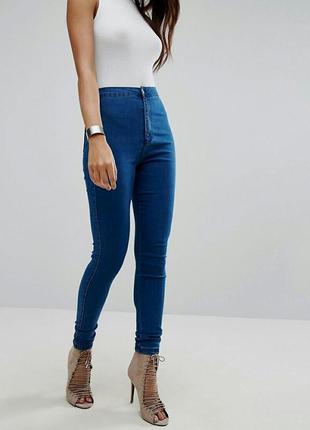 Синие джинсы скинни с высокой посадкой the rockn rev