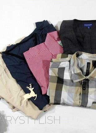 Пакет мужских вещей 5 вещей