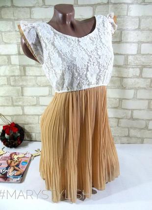 Прекрасное платье верх гипюр низ плиссе + подъюбник и низ фатин