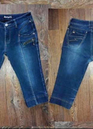 Продам женские ,  джинсовые утепленные бриджи .