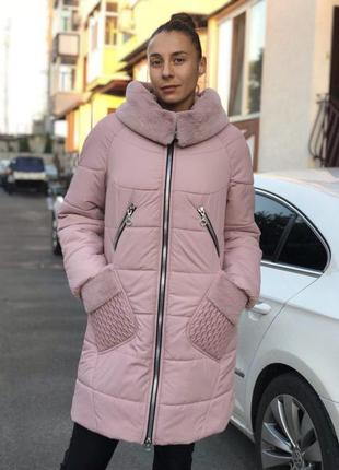 Мега распродажа зимних курток!!!!!
