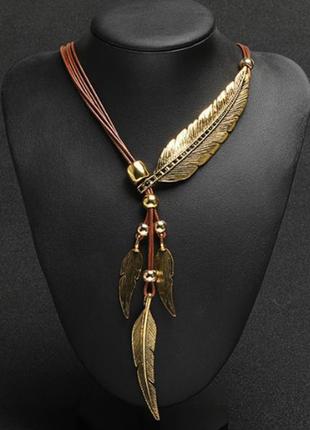 Колье ожерелье перья перо бохо этно
