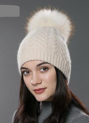 Зимняя натруальная шерсть, ангора шапка с помпоном  в косы