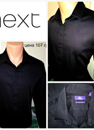 Рубашка от next, размер l