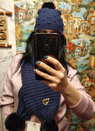 Итальянский комплект шапка и шарф