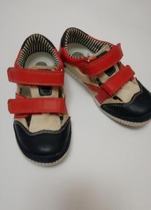 Качественные, кожанные туфли-макасины сhicco, размер 27, стелька 17 см. унисекс.