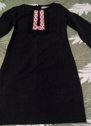 Чёрное платье вышиванка р.46