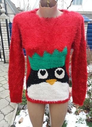 Новый новогодний свитер травка papaya акции и скидки!!
