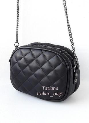 Оригинальная стеганая сумка кроссбоди на цепочке, черная. кожа, италия2