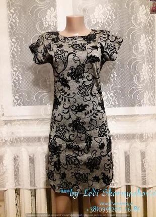 Новое нарядное платье, размер с-м