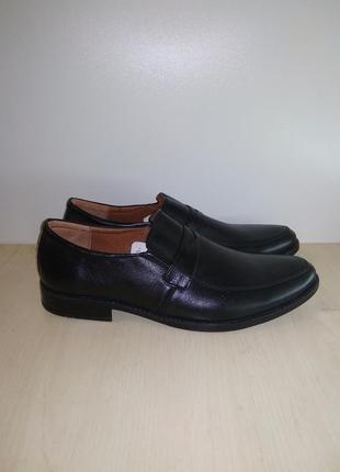 Туфли классика из натуральной кожи