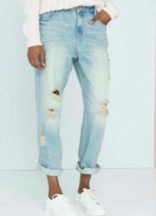 Bershka boyfriend jeans