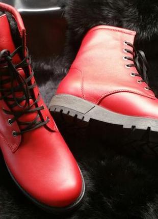 Ботинки  красные  кожаные берцы зимние 36-41размеры