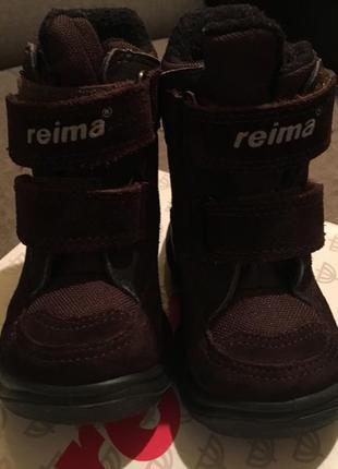 Сапоги чоботи ботинки