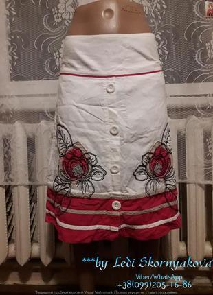Классная летняя юбка-миди, размер хс-с