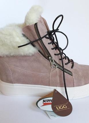 Женские зимние ботинки - последняя пара! суперцена !