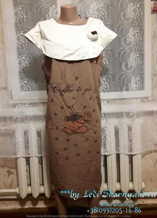 Новое натуральное платье, размер 52-54