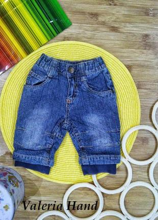 Утепленные стильные джинсы prenatal для мальчика - рост 56 см