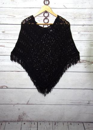 Красивая и нарядная накидка пончо ажурной вязки с бахромой