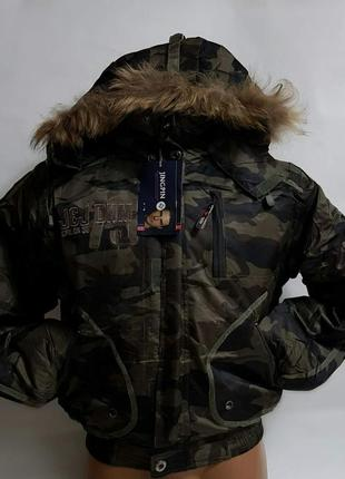 Зимняя камуфляжная / хаки / милитари курточка!