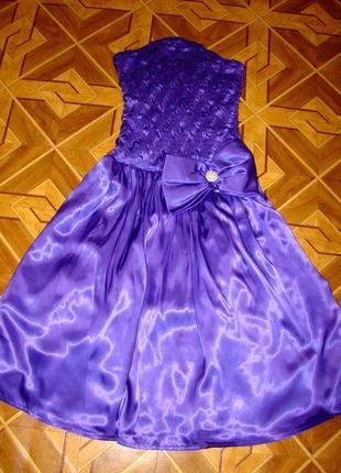 Вечернее нарядное платье gina bacconi р.12/42