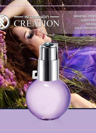 Очень классный парфюм-сделай себе подарок😍, eloge d'arpege