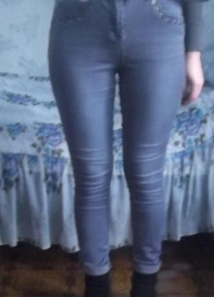 Серые базовые обтягивающие узкие джинсы скинни высокая посадка завышенная талия