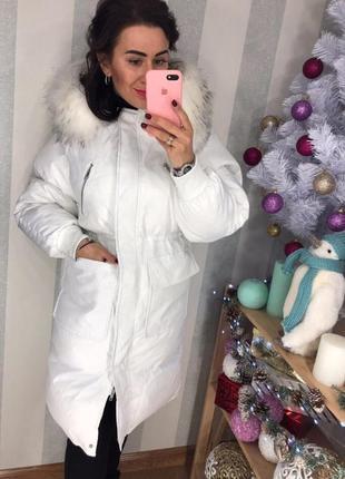 Біо пуховик пальто