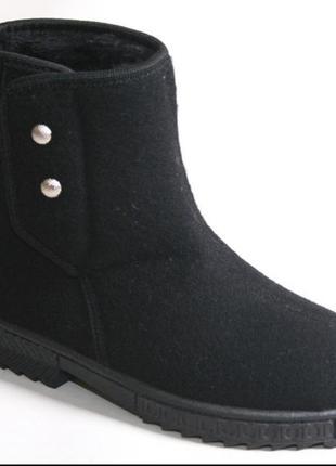 Женские зимние бурки дутики сапоги угги ботинки