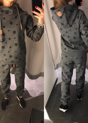 Тёплый серый спортивный костюм amisu костюм на флисе есть размеры