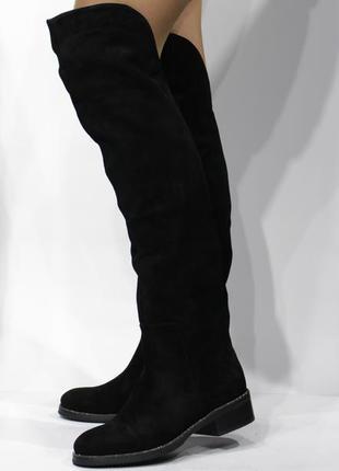 Шикарні замшеві зимові сапожечки-ботфорти respect, оригінал
