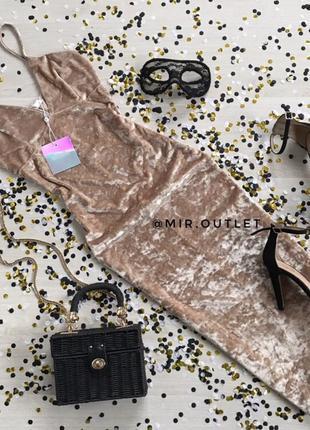 Шикарное велюровое платье миди