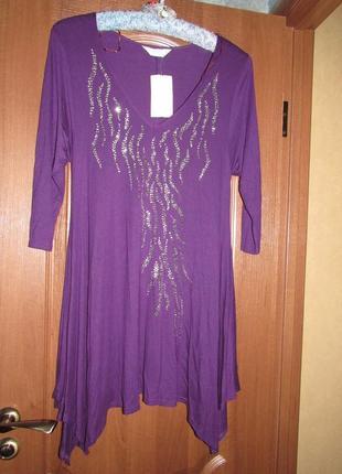 Вечернее коктельное платье миди yours р.16 xxl. новое с ярлыками!