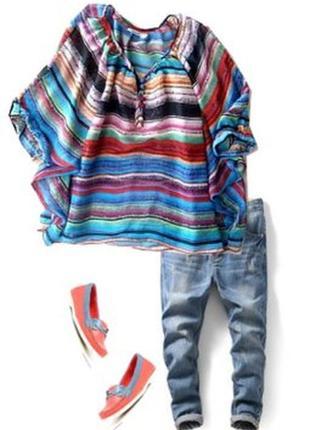 Шифоновая блуза разлетайка размер 44-46