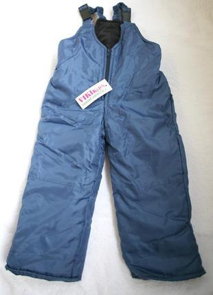 Непромокаемые утепленные зимние штаны комбинезон на флисе польша на рост 128cм vikikids