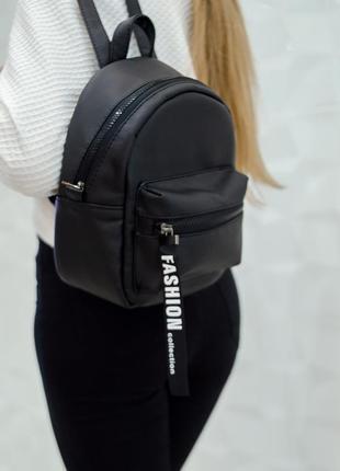 Женский рюкзак чёрный  для прогулок, учебы с экокожи с лентой
