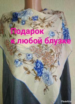 Прекрасный платок из натурального шелка,шов роуль