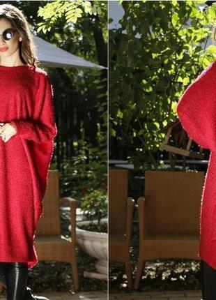 Трендовое платье в стиле оверсайз (42-48, 50-56)