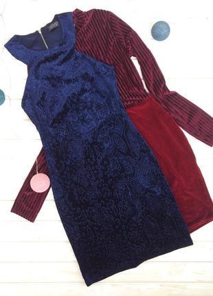 Красивое велюрова платье topshop