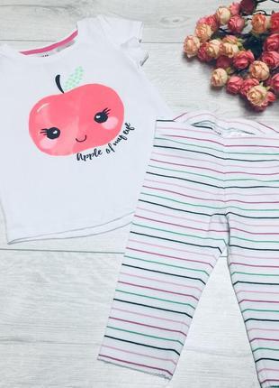 Пижама лосины и футболка распродажа !! качество!!!
