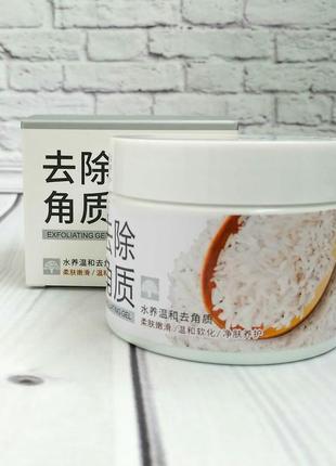 Гель-скатка с рисовым экстрактом bioaqua rice exfoliating gel