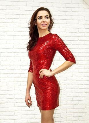 Платье в пайетках вечернее новогоднее с красивой спинкой (новое с биркой)